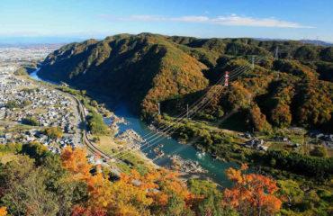Paysage au Japon